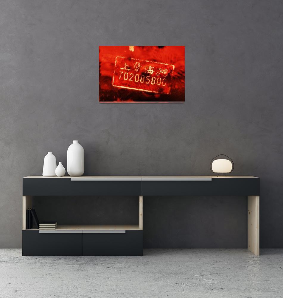 """702085800, in Red-Orange, Edit C""  (2019) by nawfalnur"