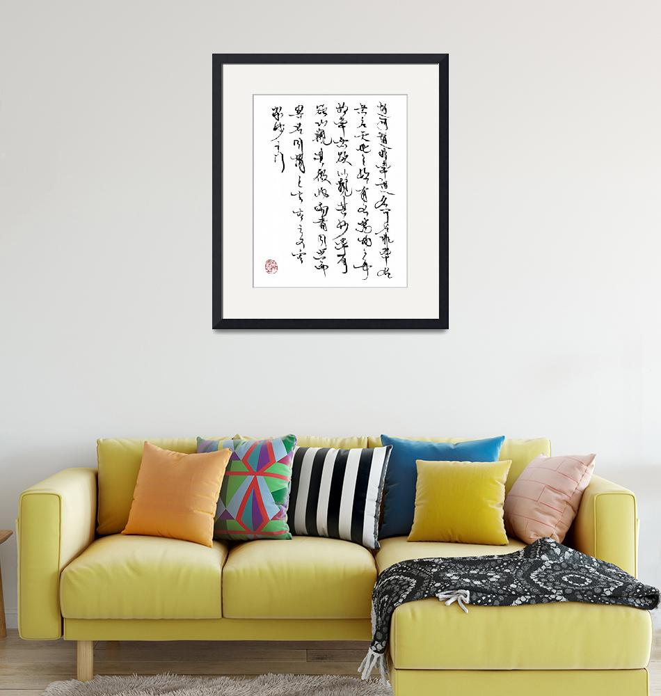 """Tao Te Ching"" by oystudio"