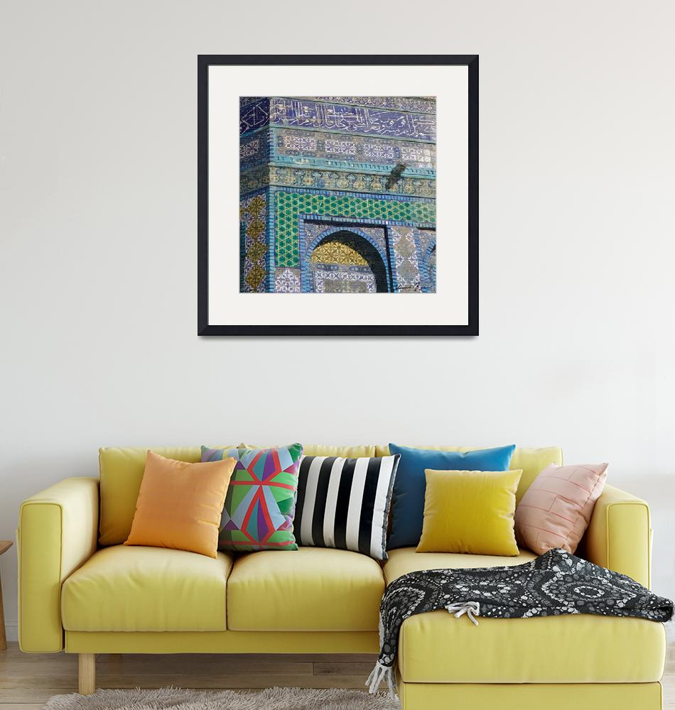 """""""Dome of the Rock""""  (2009) by UmmahApparel"""