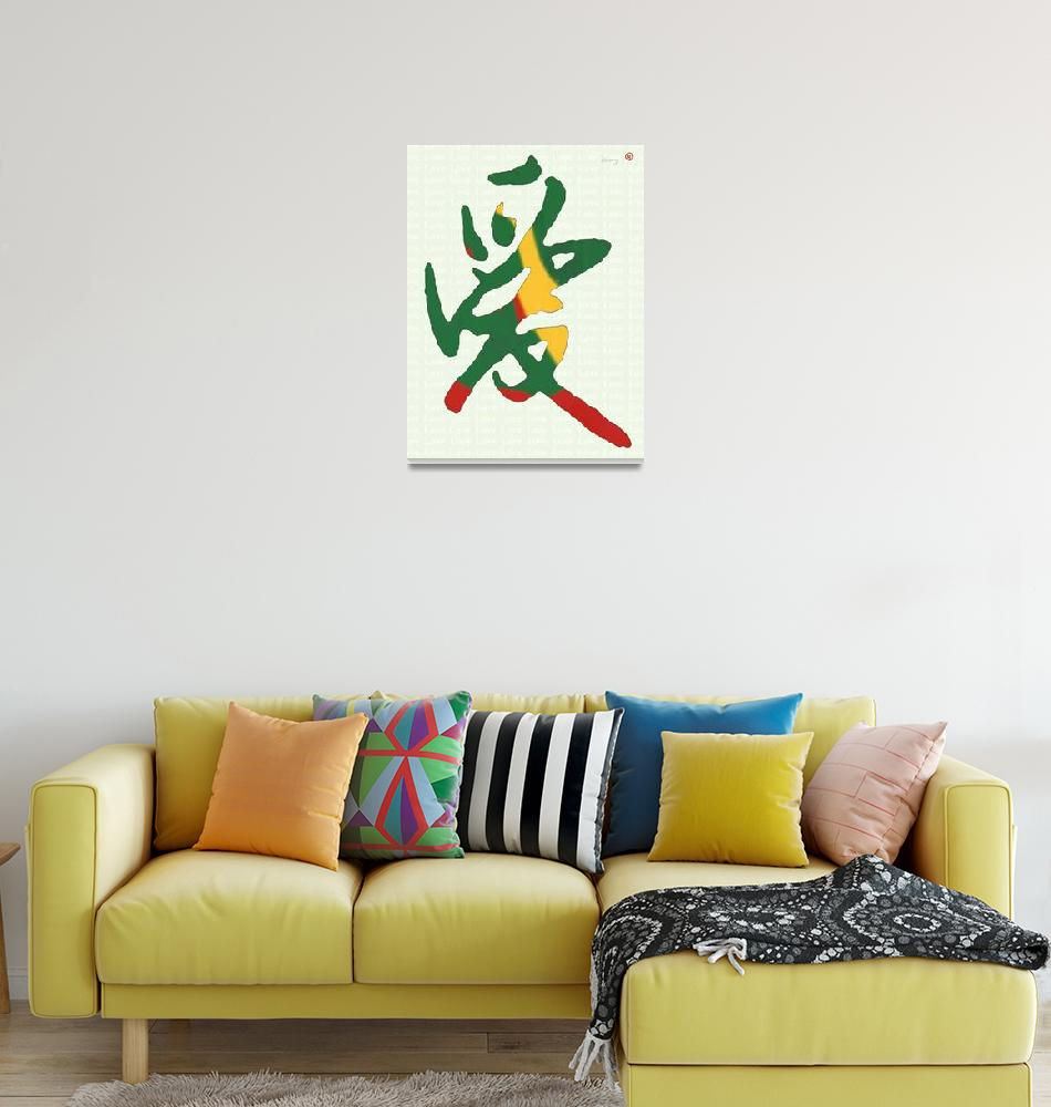 """love - Chinese Letter Pop Stylised Art Poster""  (2014) by visualharbour"