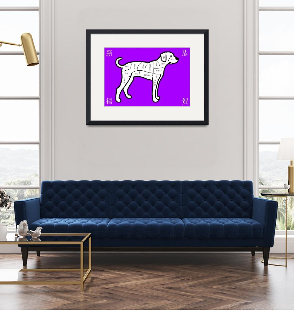 """""""Year of the Dog: Purple""""  (1994) by Kuodesign"""