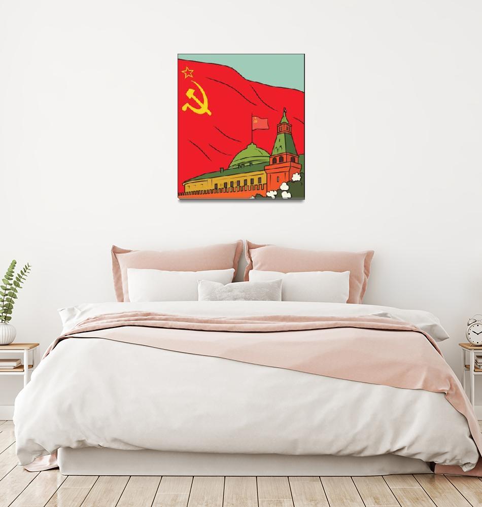 """""""Soviet Union Communist Communism USSR Russia 30""""  by oldies"""