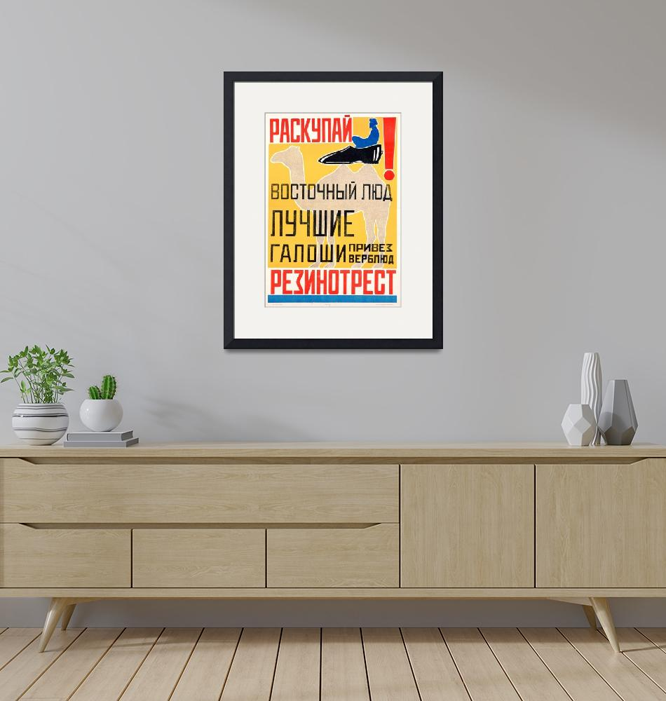 """""""Rezinotrest poster aimed at populations in the sou""""  by fineartmasters"""