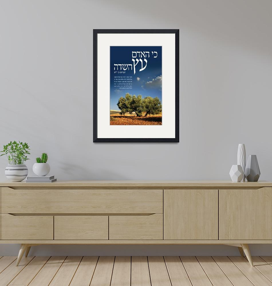"""""""Tree of the Field""""  (2008) by PostersOfIsrael"""