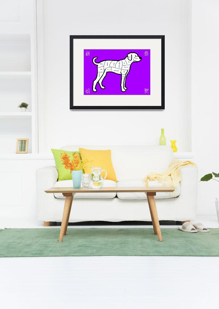 """Year of the Dog: Purple""  (1994) by Kuodesign"