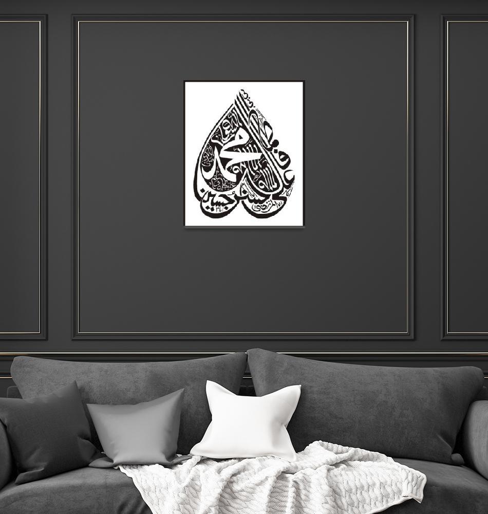 """Panjtan pak Name and shahadah calligraphy""  (2005) by hamidsart"