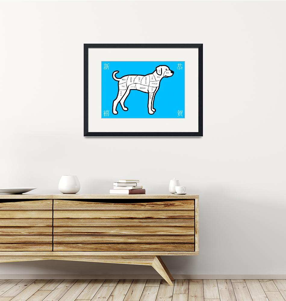 """""""Year of the Dog: Blue""""  (1994) by Kuodesign"""