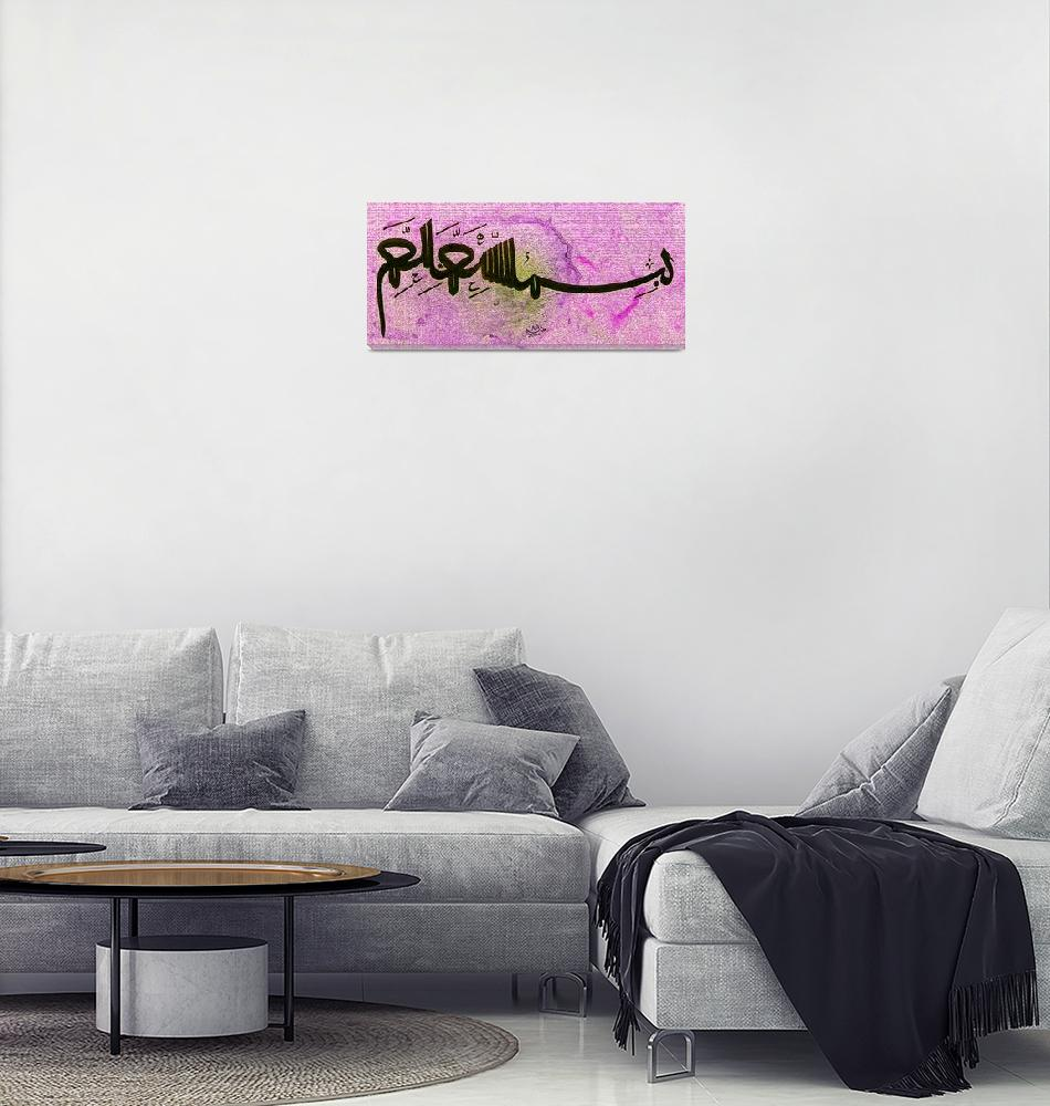 """Bismillah musalsal""  (2002) by hamidsart"