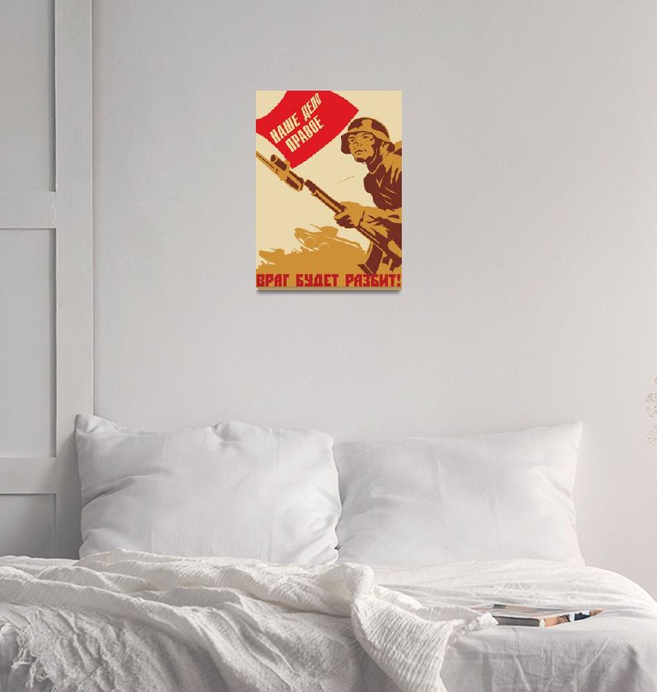 """""""Soviet Union Communist Communism USSR Russia 9""""  by oldies"""