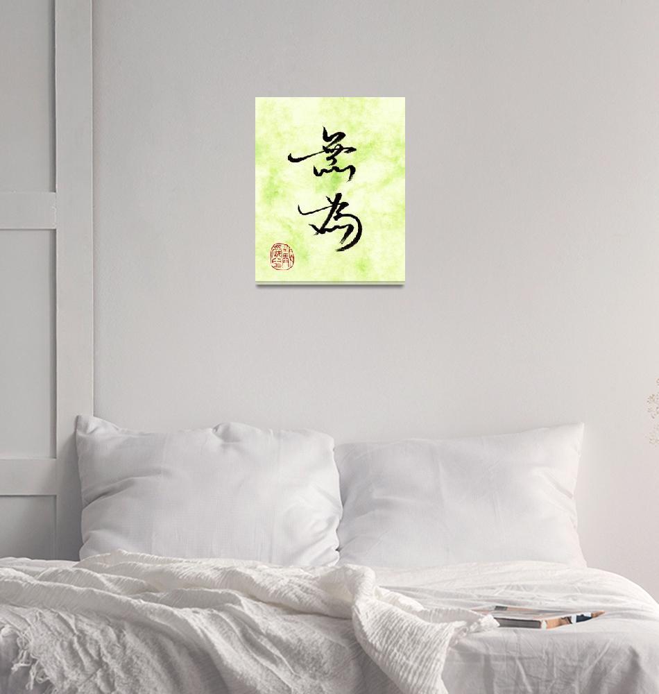 """""""Wu Wei""""  (2016) by oystudio"""