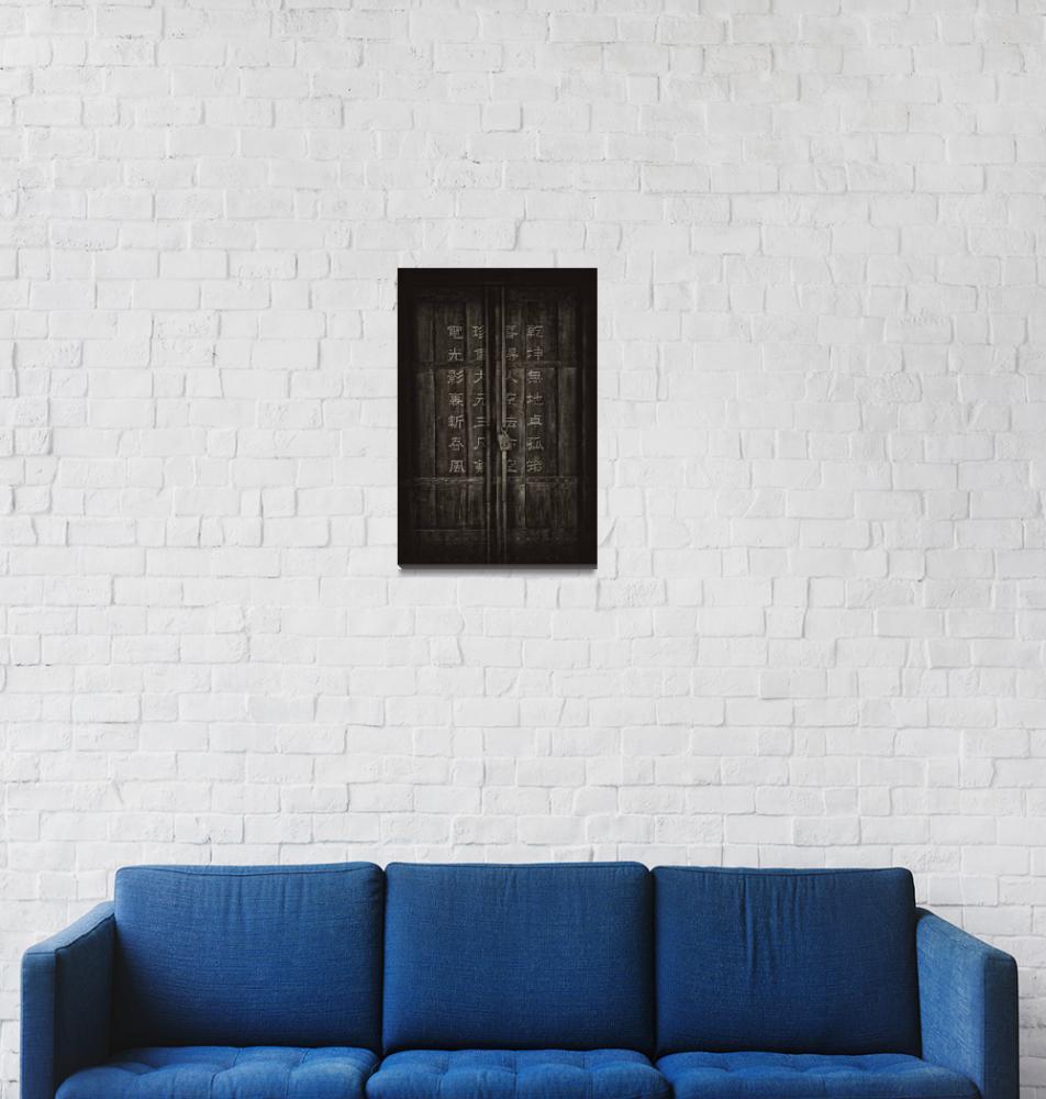 """""""Dim Sum Door (Antique Plate Version)""""  (2009) by jonsheer"""