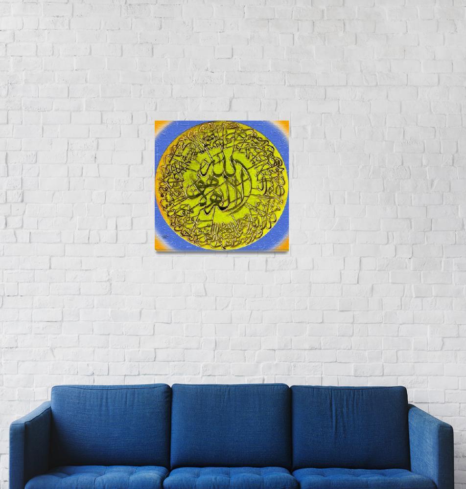 """Aayat ul Kursi Calligraphyin circle shape""  (2002) by hamidsart"