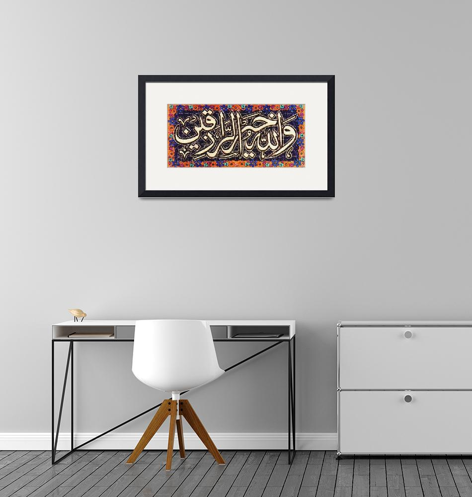 """Wallahu khair ur Raziqin"" (2006) by hamidsart"