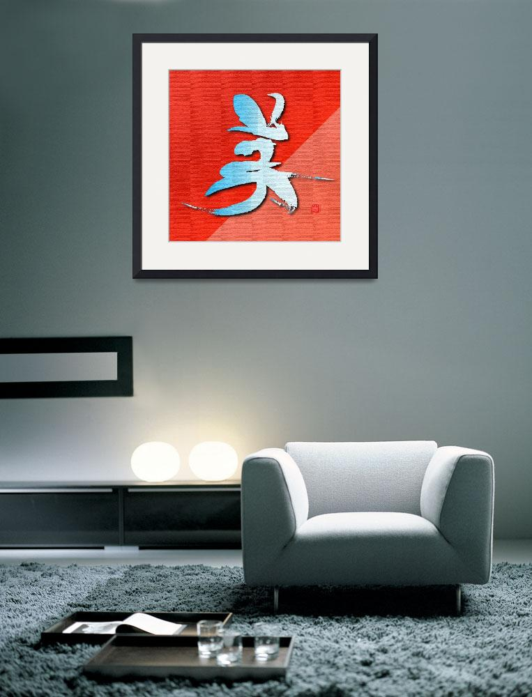 """""""Japanese Kanji """"The beauty""""&quot  (2008) by Japanese-poems2102"""