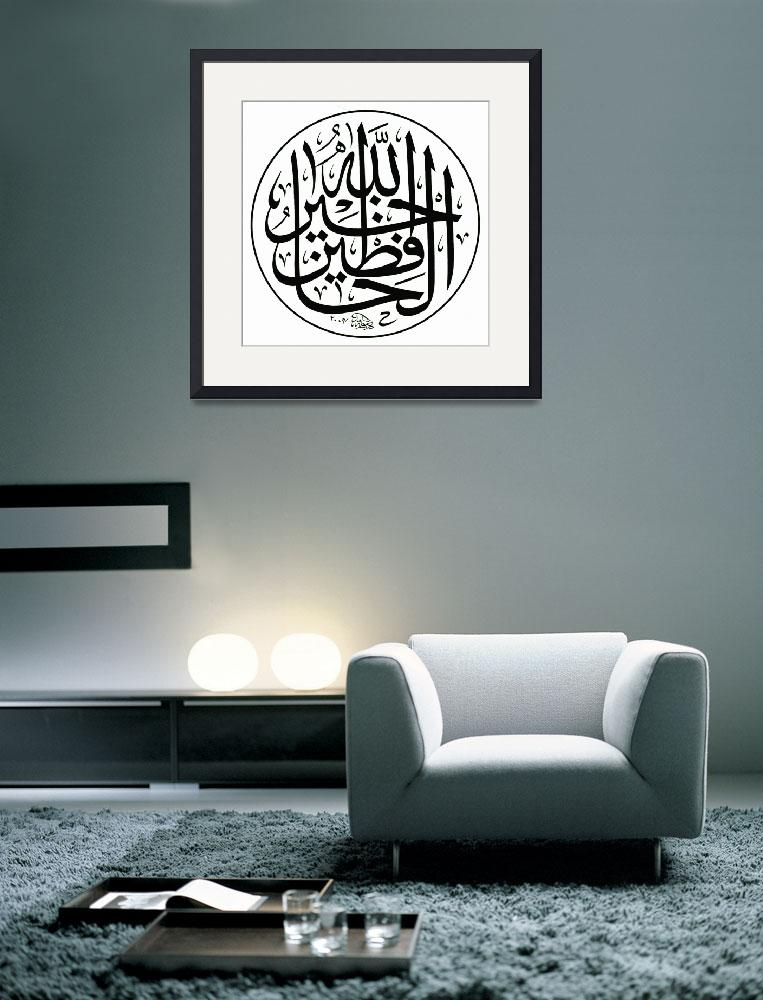 """Allaho khairul Hafizin calligraphy&quot  (1995) by hamidsart"