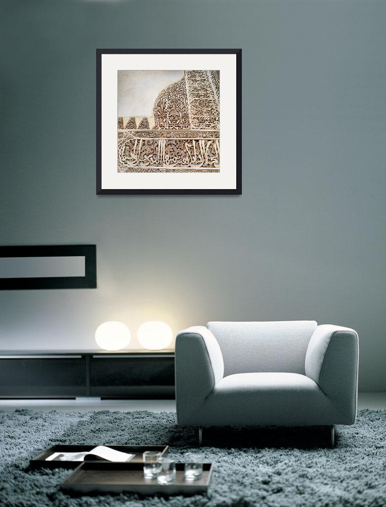 """""""Alhambra Wall Square&quot  (2013) by KsWorldArt"""