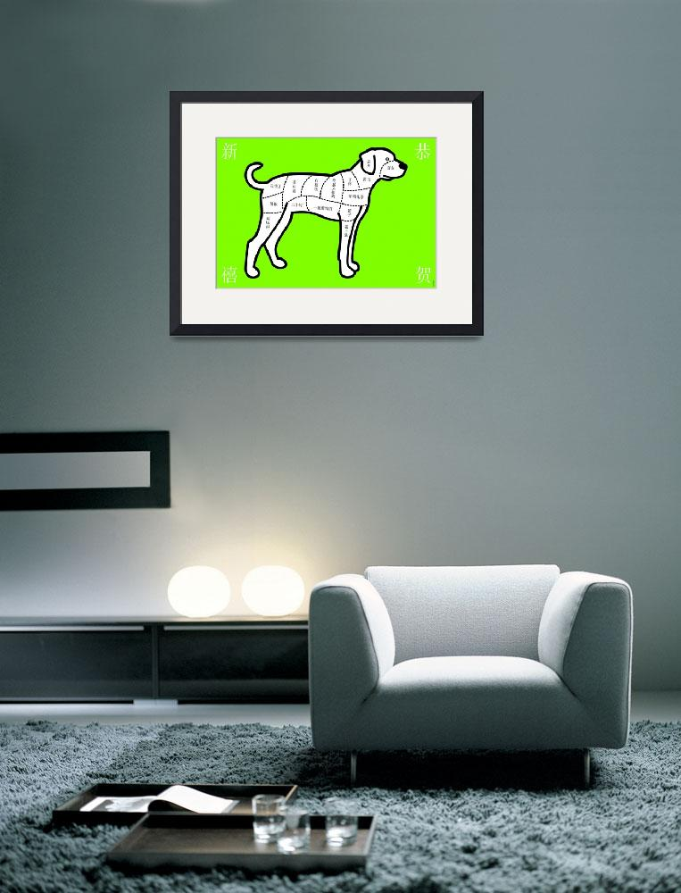 """Year of the Dog: Green""  (1994) by Kuodesign"
