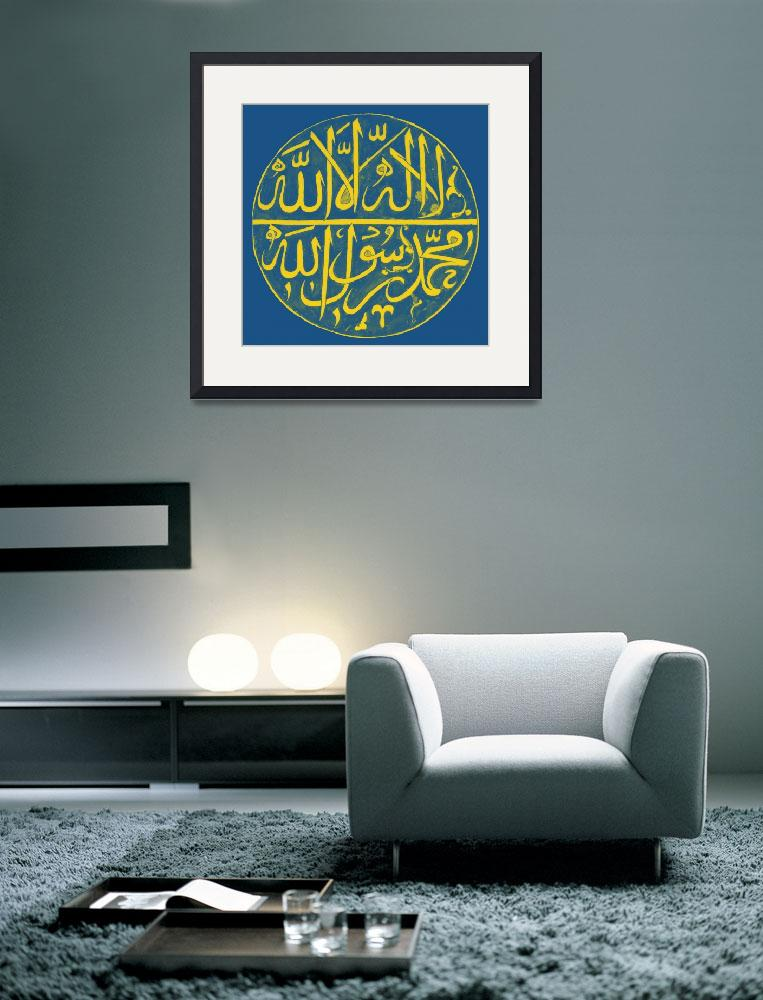 """""""An Ottoman Calligraphic Circular Tile, Damascus, S&quot  by motionage"""