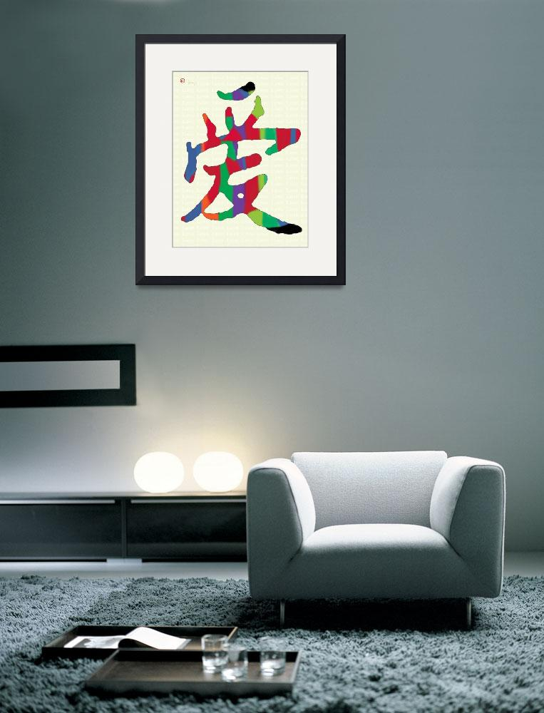 """""""love - 4love - Chinese Letter Pop Stylised Art Pos&quot  (2014) by visualharbour"""