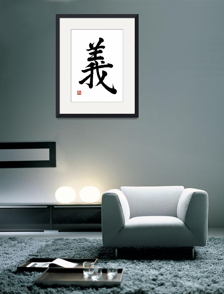 """Right Action Brushed In Japanese Calligraphy - Gi&quot  by nadjavanghelue"
