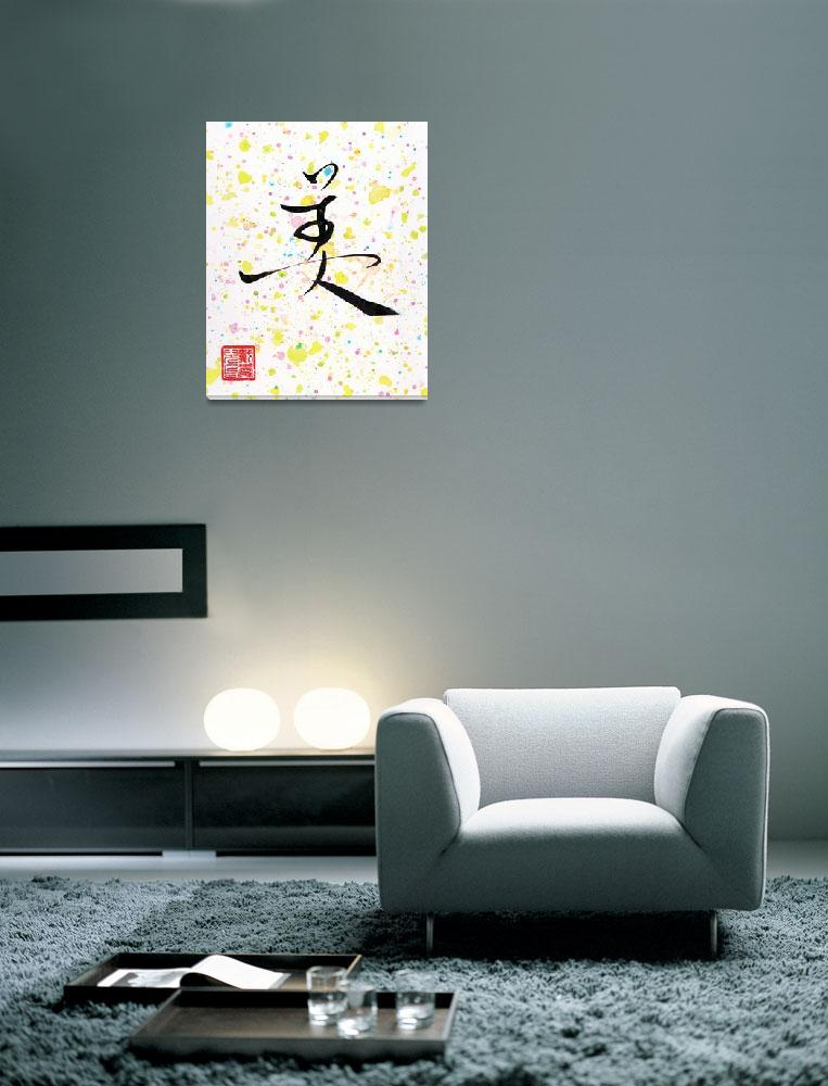 """""""Beauty - Chinese Calligraphy""""  (2015) by oystudio"""