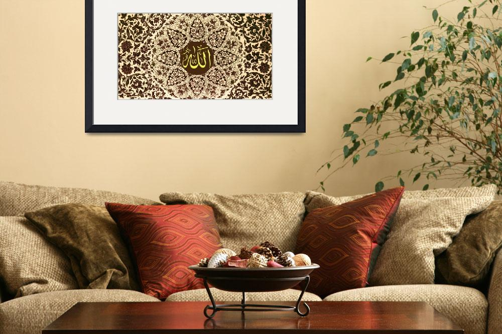 """Allah Ornament&quot  (2009) by hamidsart"