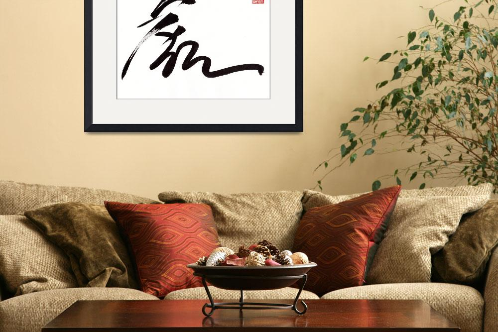 """""""Tiger Calligraphy&quot  (2016) by oystudio"""