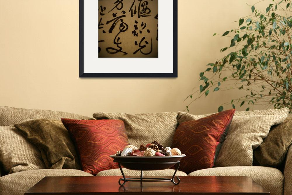 """Chinese Calligraphy 4&quot  (2010) by Skyiouan"