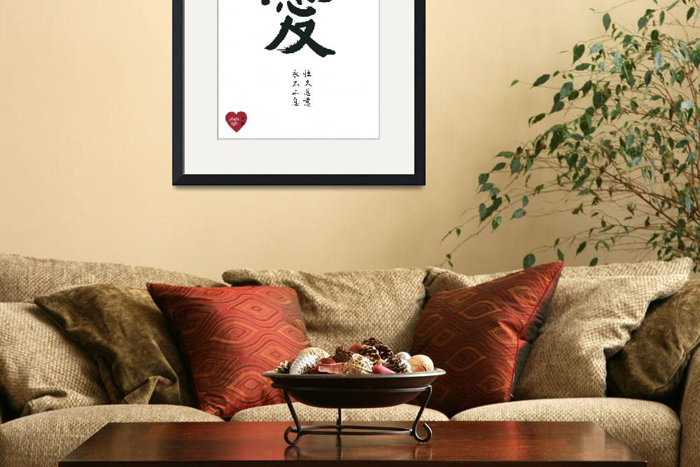 """Everlasting Love - Chinese Calligraphy&quot  (2017) by shufalife"