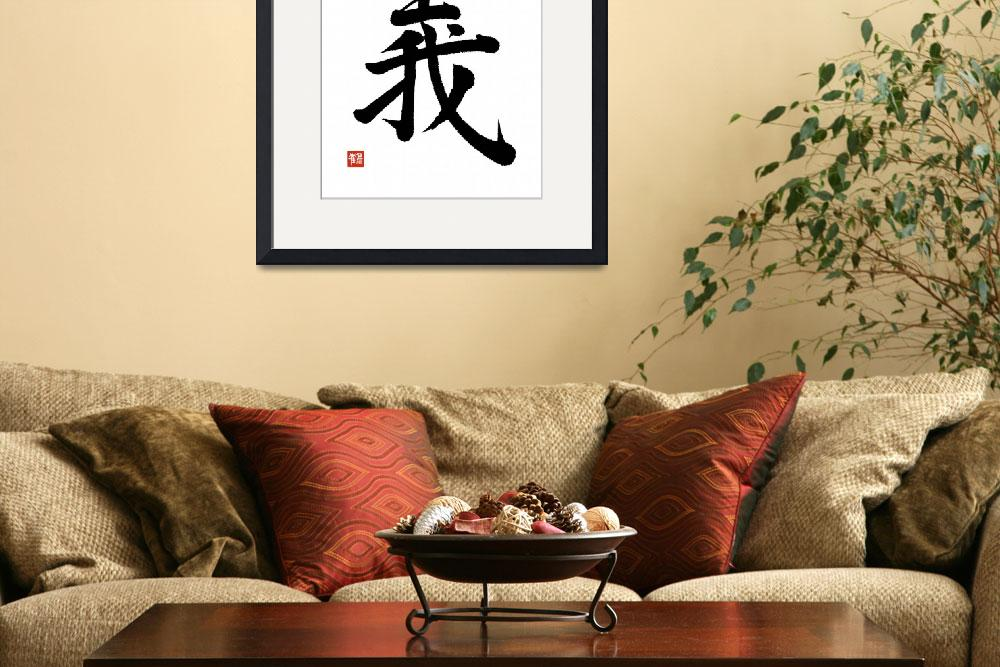 """""""Right Action Brushed In Japanese Calligraphy - Gi&quot  by nadjavanghelue"""